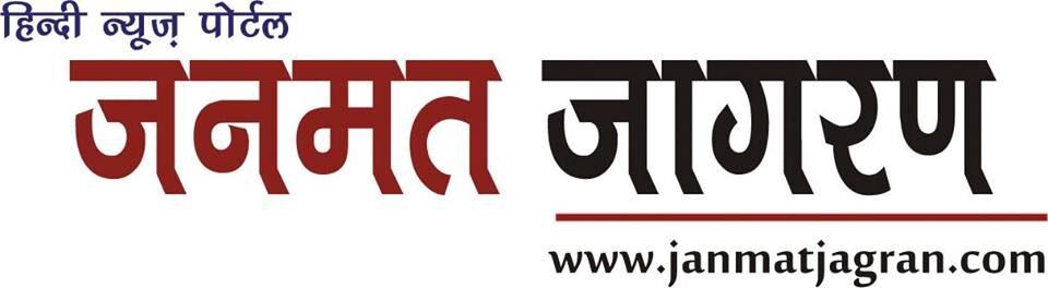 उत्तराखंड न्यूज, उत्तराखंड समाचार, Uttarakhand News Live, Breaking News, National News, Sports News, Entertainment News, Political News